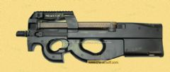P90 TR by Asia Electric Gun
